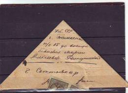 MCOVERS -7- 74 TRIANGLE  LETTER FROM SYVTYVKAR TO TASHKENT WITH THE COMMEMORATIVE STAMP. 17.04.1945.