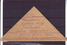 MCOVERS -7- 75 TRIANGLE  LETTER FROM FIELD P/O. TO TASHKENT WITH THE WAR CENZURA MARK. 08.01.1945.