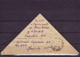 MCOVERS -7- 76 TRIANGLE  LETTER FROM FIELD P/O. TO SAMARKAND WITH THE WAR CENZURA MARK. 27.12.1943.