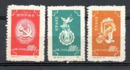 China Chine : (7057) C15** Jour De Travail International SG1540/42 - Ungebraucht