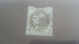 LOT 268840 TIMBRE DE FRANCE OBLITERE N�39B VALEUR 200 EUROS