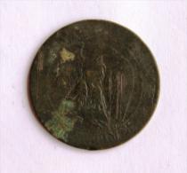 FRANCE 5 Centimes Napoléon III 25 Mm Diamètres B - M - C. 5 Centimes