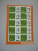 2003    P3569A  * *   ANNIVERSAIRE MARSIPULAMI  AVEC LOGO   CERES - Francia