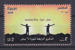 Egypt - 2015 - ( 25 January Revolution 4th Anniversary - Tahrir Square, Cairo - Egypt ) - MNH** - Nuovi