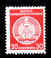 DDR, Scott #O24, Mint Never Hinged, Arms Of Republic, Issued 1955 - Dienstpost