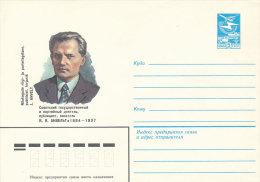 Stationery Cover Ganzsache Beleg Soviet Postally Mint PSE 1983 - Estonian Revolutionary Jaan Anvelt - Estonia