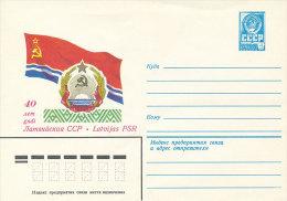 Stationery Cover Ganzsache Beleg Soviet Postally Mint PSE 1980 - 40 Years Latvian SSR Flag Coat Of Arms