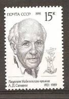 1991 N° 5858** Luxe - 1923-1991 USSR