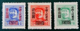 TIMBRES DE CHINE ORIENTALE  - NOVEMBRE 1950 - NEUFS * - YT 874/76 - MI 92/94 - LITHOGRAPHIES - DENTELES 12 1/2 - SHANGAÏ - 1949 - ... Volksrepublik