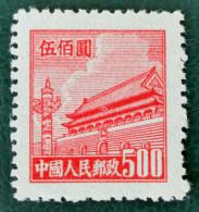 TIAN AN MEN - DECEMBRE 1950/JUIN 1951 - NEUF SG - YT  835A - MI 671 - DENTELE 12 1/2 - LITHOGRAPHIE - TIRAGE DE SHANGAÏ - Unused Stamps