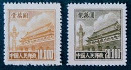 TIAN AN MEN - AVRIL 1951 - NEUFS SG - YT  924/25 - MI 100/01 - DENTELE 14 - GRAVES - FOND BURELE- TIRAGE DE PEKIN - Unused Stamps