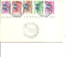 Congo -Drapeaux ( FDC De 1961 à Voir) - Republiek Congo (1960-64)