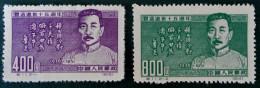 15 EME ANNIVERSAIRE DE LA MORT DE LU-HSUN 1951 - NEUFS SG - YT 918/19 - MI 127/28 - DENTELES 12 1/2 - Unused Stamps