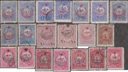 Turquie 1915, Petit Lot De Timbres Surchargés, Neufs Et Oblitérés - 1858-1921 Empire Ottoman