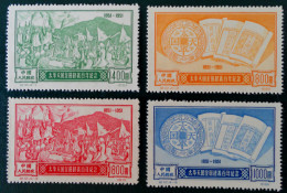 CENTENAIRE DE LA REVOLUTION DE TAIPING 1951 - NEUFS SG - YT 920/23 - Neufs