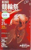 Télécarte JAPON * Cyclisme (943)  RADFAHREN *  BICYCLE * Wielrennen * FIETSEN * Cycling * Phonecard Japan * TELEFONKARTE - Sport