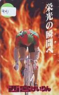 Télécarte JAPON * Cyclisme (941)  RADFAHREN *  BICYCLE * Wielrennen * FIETSEN * Cycling * Phonecard Japan * TELEFONKARTE - Sport