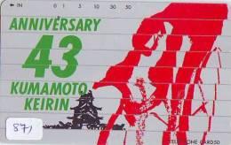 Télécarte JAPON * Cyclisme (871) RADFAHREN *  BICYCLE * Wielrennen * FIETSEN * Cycling * Phonecard Japan - Sport