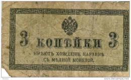 Russia  3 Rub - Russie
