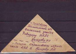 MCOVERS -7- 79 TRIANGLE  LETTER FROM ENGELS TO STATION URSAT'EVSKAYA (KHAVAST) WITH THE WAR CENZURA MARK. 15.04.1943