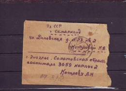 MCOVERS -7- 81 TRIANGLE  LETTER FROM ENGELS,HOSPITAL # 3659 TO SAMARKAND  WITH THE WAR CENZURA MARK. 23.04.1943