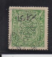 HYDERABAD  State  8 Pies  SERVICE Overprint Stamp   # 85486  Inde  Indien - Hyderabad