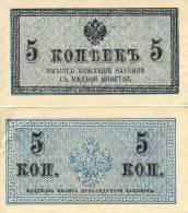 Russia 5 Kop Kopek 1917 - Russie