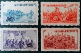 2 EME ANNIVERSAIRE DU CORPS EXPEDITIONNAIRE DES VOLONTAIRES EN COREE 1952 - NEUFS SG - YT 963/66 - MI 196/99 - DENTE. 14 - 1949 - ... People's Republic