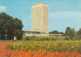 Stationery Postcard Ganzsache Beleg Soviet Mint 1981 - Riga Press Building