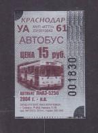 RUSSIA. 2014. Bus ticket of Krasnodar. NEW.