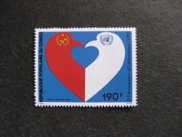 Congo: TB  PA N° 338, Neuf XX. - Congo - Brazzaville