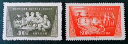 POUR LE DEVELOPPEMENT TECHNIQUE 1954 - NEUFS SG - YT 1030/31 - MI 259/60 - DENTELES 14 - 1949 - ... People's Republic