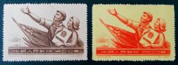 NOUVELLE CONSTITUTION 1954 - NEUFS SG - YT 1028/29 - MI 263/64 - DENTELES 14 - Unused Stamps