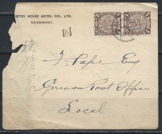 1904 CHINA COVER 1/2c + 1/2c IMPERIAL COILING DRAGON SHANGHAI Local Post 2 X CDS - China
