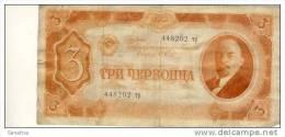 3  Tschervonts 1937 - Russia