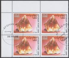 MINERAUX AFGHANISTAN 1999 Diamant Bloc 4 TP Oblitéré / Used - Minéraux