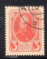 W3052 - RUSSIA 1916 , 3 K N. 129 Usato . Iscrizioni Al Verso - Usati