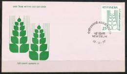 INDIEN -FDC   Mi.Nr.   739 -       Landwirtschaftsausstellung AGRIEXPO´77 - FDC