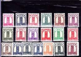 MAROC : Tour Hassan  : Y&T : 204* à 222* - Maroc (1891-1956)