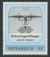ÖSTERREICH / Personalisierte Briefmarke / Postfrisch / MNH /  **
