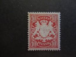 Altdeutschland (Bayern) In Den Jahren 1875 - 1911, Diverses, Gestempelt Und Ungestempelt, Siehe Bilder - Bayern (Baviera)
