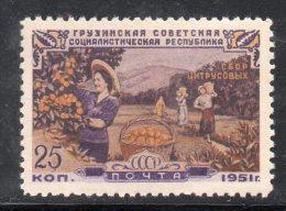 W3066 - RUSSIA 1951 , 25 K N. 1551  ***  MNH - 1923-1991 URSS