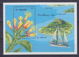 St. Vincent  Clove Tree / Plant / Ship M/s ** Mnh (23762D) - St.Vincent (1979-...)