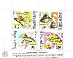 Bulgaria / Bulgarie   2004     Touchwoods Mushrooms    S/S -  MNH** - Nuovi
