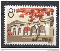 China Chine : (1) S65-3** Yanan - Shrineof Sacré La Révolution SG2180 - Nuovi
