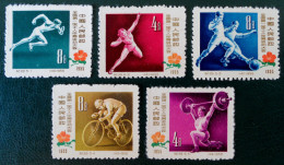 TOURNOI ATHLETIQUE OUVRIER 1957 - NEUFS SG - YT 1092/95 - MI 330/34 - DENTELES 13 - 12  1/2 - Unused Stamps