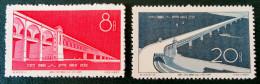 PONT SUR LE YANG-TSE 1957 - NEUFS SG - YT 1103/04 - MI 347/48 - DENTELES 14 - Neufs