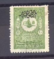 00726 -  Turquie  -  Journaux  :   Mi 95 A  (*) - 1921-... République