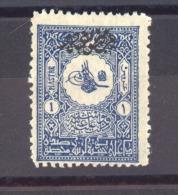 00727 -  Turquie  -  Journaux  :   Mi 97 A  *  Dentelé13 1/4 - 1921-... République
