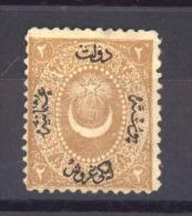 00735 -  Turquie  -  Taxes  :   Yv  12  (*) - 1921-... République